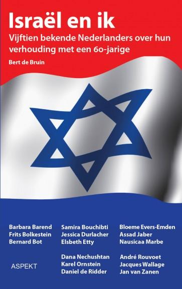 Israël en ik Bert de Bruin 9789059117280