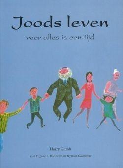 Joods leven Harry Gersh 9789076935096