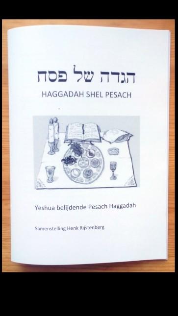 Haggadah shel Pesach-Yeshua beleidende Haggadah (zwart-wit) Henk Rijstenberg 9789082216202