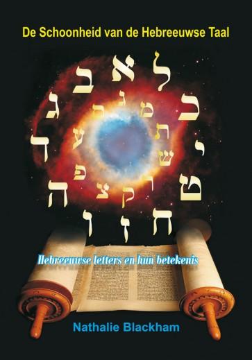 De schoonheid van de Hebreeuwse taal Nathalie Blackham 9789492178008