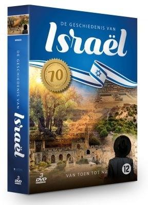 De geschiedenis van Israël 3 dvd