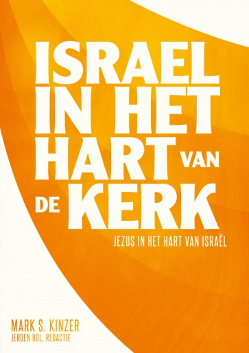 Israël in het hart van de kerk