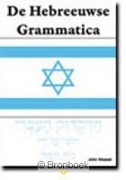De Hebreeuws grammaticathemaboek J. Wessel 9789057191060