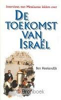 De toekomst van Israël B. Hoekendijk 9789073895188
