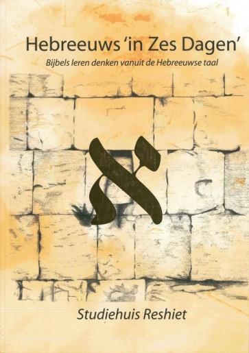 Hebreeuws in zes dagen paperback J. Strijker 9789080456532