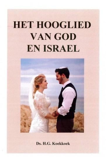 Het Hooglied van God en Israël