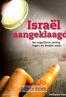 Israël aangeklaagd Jochanan Visser 9789073632318