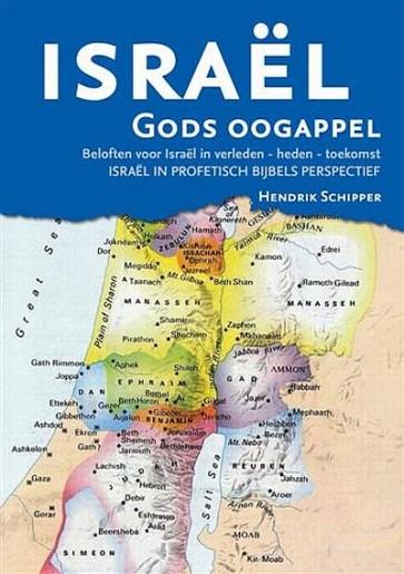 Israël Gods oogappel H. Schipper 9789491382048