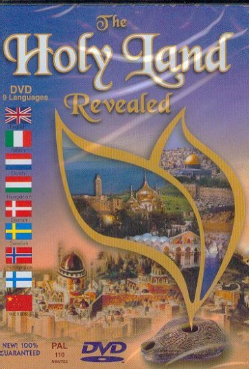 DVD The Holy Land Revealed Doko DVD23611