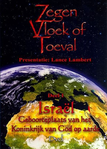 DVD Zegen of vloek Lance Lambert DVD9789057984761