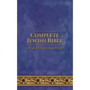 Complete Jewish Bible - 2017 updated edition hardcover