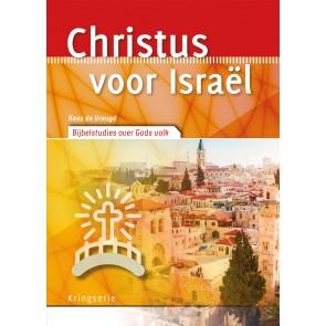 Christus voor Israël