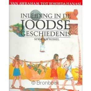 Inleiding in de Joodse Geschiedenis Seymour Rossel 9789076935041
