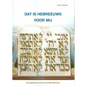 Dat is Hebreeuws voor mij P.J. van Midden 9789490393090