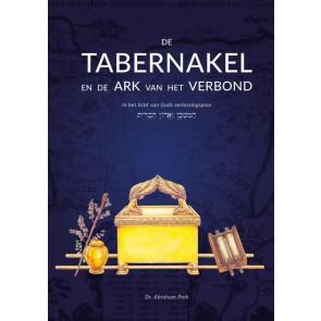 De Tabernakel - en de Ark van het verbond