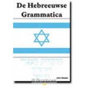 De Hebreeuwse grammatica J. Wessel 9789057191053