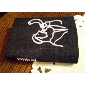Hoes Huisbijbel 16x24 bruin met Shofarblazer in wit.