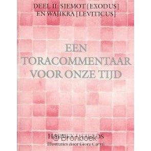 Toracommentaar voor onze tijd deel II Sjemot-Exodus Wajiqra-Leviticus H.J. Fields 9789076935171