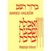 Baroeg Hasjeem - Bensjboek