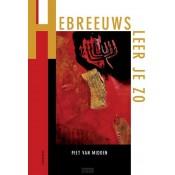 Hebreeuws leer je zo