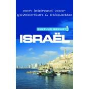 Cultuurbewust in Israël