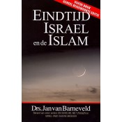 Eindtijd Israël en Islam