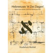 Hebreeuws in zes dagen paperback NB BOEK IS IN HERDRUK